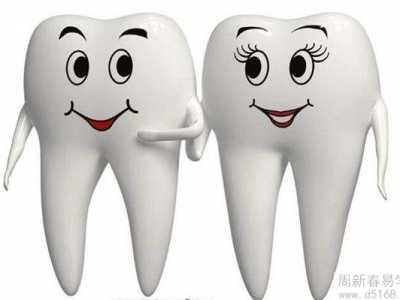 周公解梦梦见掉牙齿 梦见掉牙齿是什么征兆